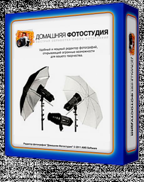 Фотостудия скачать бесплатно 4 35 rus